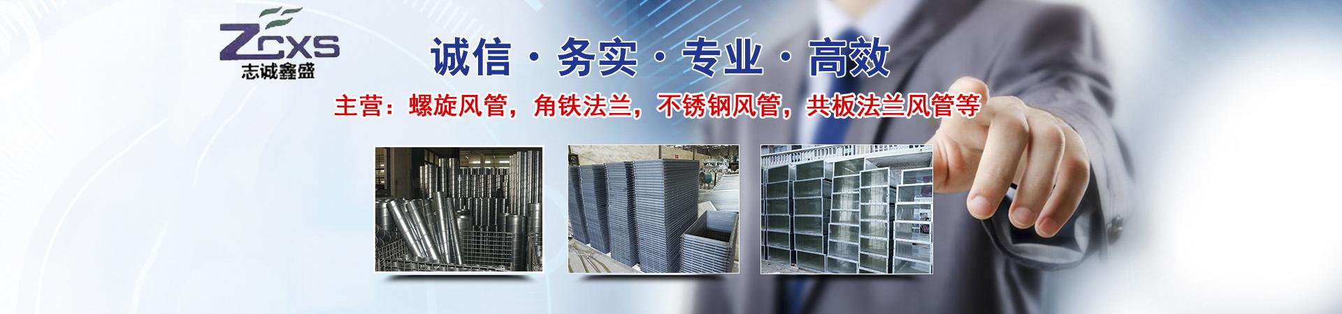 武汉风管安装